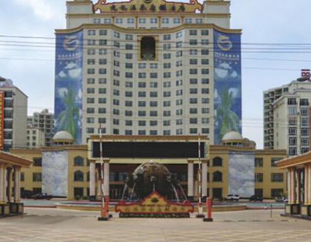 海口九龙温泉度假酒店
