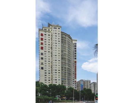 海口北京大厦