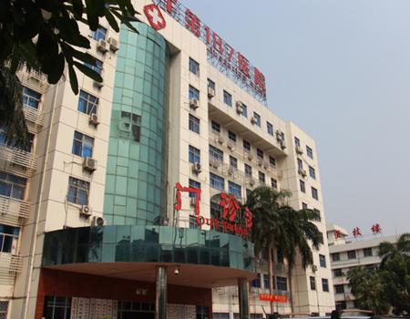 解放军第187医院外科住院大楼